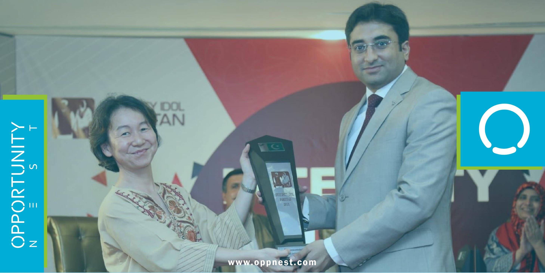 Photo of Integrity Icon Award – 2020