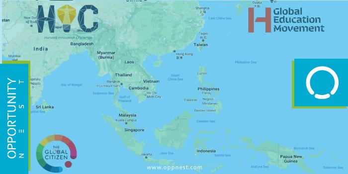 Photo of Harvard Innovation Challenge SouthEast Asia II